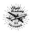 flying academy emblem label badge or logo vector image vector image