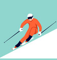 skier flat style profile vector image vector image