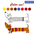 coloring book dog vector image vector image