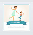 mother with her son roller skating happy family vector image vector image
