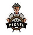 pirate with ship steering wheel vector image