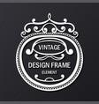 vintage luxury white ornamental frame on dark vector image