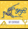 yoga gift certificate 1 vector image