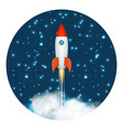 start up concept space roket ship launch space vector image vector image