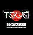 tokyo typography lettering design vector image