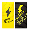 cyber monday sale offer banners vector image vector image
