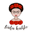 frida kahlo cartoon portrait vector image