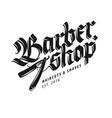 barbershop icon vector image