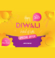 banner diwali festival of lights with special vector image vector image