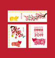 creative chinese new year 2019 banner year of the vector image