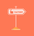 flat icon on background sign factory vector image vector image
