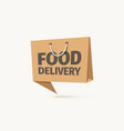 food delivery service isolated icon vector image