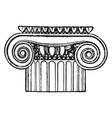 greek capital temple of athena polias vintage vector image vector image
