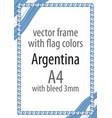 flag v12 argentina