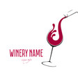 glass wine with splash logo design vector image vector image