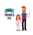 happy father with his daughter congratulating him vector image vector image