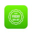 sale sticker 50 percent off icon digital green vector image