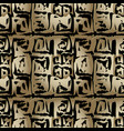 grunge ancient old style greek seamless pattern vector image vector image