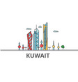 kuwait city skyline buildings streets vector image