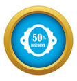 sale label 50 percent off discount icon blue vector image