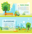 cartoon urban park and kids playground banner card vector image vector image