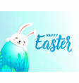 happy easter card with big 3d spring leaves egg vector image