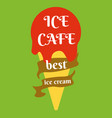 ice cream logo icon sweet frozen dessert vector image