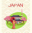 japan promotional poster with geisha in red robe vector image