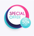 sale banner design discounts and special offer vector image vector image