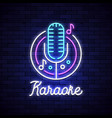 karaoke neon night bar mocrophone karaoke logo vector image