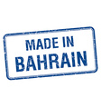 made in Bahrain blue square isolated stamp vector image vector image