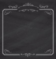 ornamental retro elegant black border and white vector image vector image