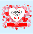 blue valentines day sale vector image vector image