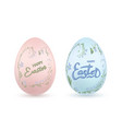 easter egg 3d icon pastel eggs set lettering vector image