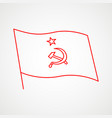 linear icon communist flag with soviet vector image