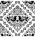 scandinavian floral seamless pattern vector image vector image