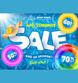 hot summer sale design vector image vector image