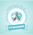 29 november international day of solidarity with vector image vector image