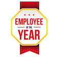 employee year award badge