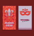 invitation card template to fat tuesday vector image