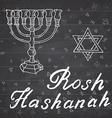 Rosh Hashanah Shana Tova or Jewish New year Hand vector image