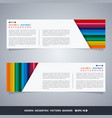 abstract of colorful stripe lines pattern banner vector image vector image