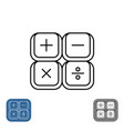 calculator icon four keyboard buttons calc symbol vector image vector image