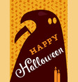 happy halloween lettering vector image