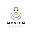 moslem laboratory outline crescent moon star logo vector image vector image