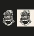 retro cars vintage emblem vector image