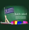 flag of greece on black chalkboard background vector image