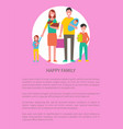 happy family poster couple with children and pet vector image vector image
