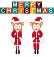 Rat Santa Claus vector image vector image