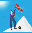businessman on top mountain peak with success vector image
